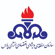 سازمان منطقه ویژه اقتصادی انرژی پارس